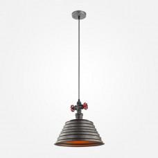Подвесной светильник Eurosvet Атриум 50042/1 серый