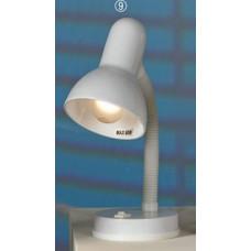 Настольная лампа Lussole Praha LST-4154-01