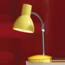 Настольная лампа Lussole Paris LST-4884-01