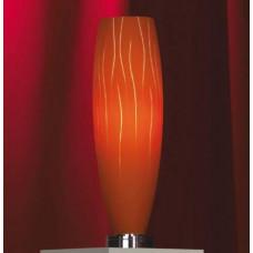 Настольная лампа Lussole Sestu LSQ-6314-01