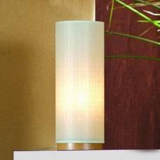 Настольная лампа Lussole Bellona LSF-8604-01