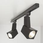 Трековые светильники <sup>4</sup>