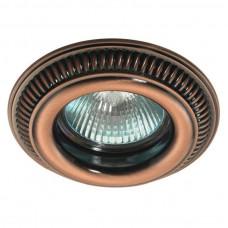 Встраиваемый светильник Donolux N1524-RAB