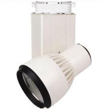 Трековый светодиодный Horoz 25W 4200K (HL820L)